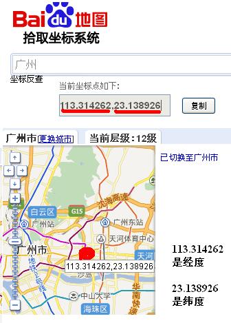 bd-map